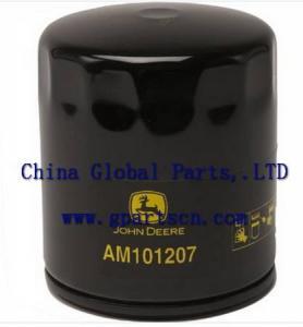 Buy cheap John Deere filtre AL156625 AL112936 product