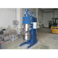 Buy cheap Chemical Planetary Mixer And Kneading In Energy Resource Industry product
