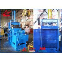 Buy cheap 30 Tons Pressing Force Hydraulic Drum Crusher Machine , Barrel Compactor Machine 1800kg product