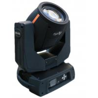 Buy cheap 260W 9R 3 in 1 Beam+Wash+Zoom Disco Dj Sharpy Moving-head Light product