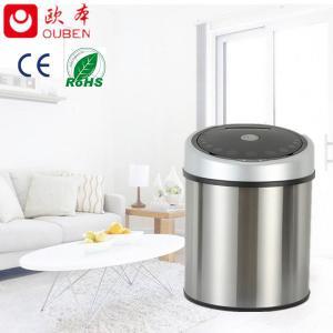 Buy cheap la basura del metal del centro comercial puede la basura bin/GYT30-4B-S de la publicidad product