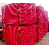 Buy cheap Cuplock scaffolding ledger red painted product