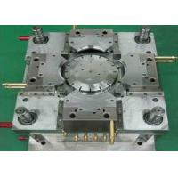 Buy cheap Household Utility Products Die Casting Mold Making With Metal product