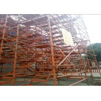 China High Strengh Kwikstage Ledger Quick Form Scaffolding Easy Operation Energy Saving on sale