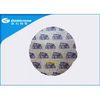 Buy cheap Dairy Food Packaging Heat Seal Foil Lids Round / Triangle / Peach Shape product