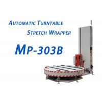 Buy cheap Automatic Conveyor Stretch Film Machine , High Efficiency Automatic Pallet Wrapper product