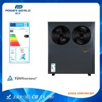 China EVI low temperature Air source Heat Pump water heater competiable with solar energy with ErP energy label A+ on sale