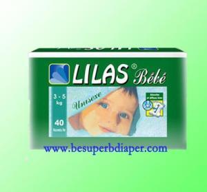 Buy cheap Couche-culotte de bébé product