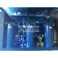 Buy cheap Weather Proof Type Bipolar Vacuum Transformer Oil Purifier Machine 12000Liters/Hour product