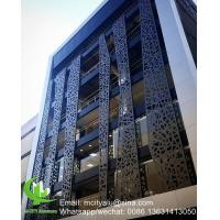 Buy cheap Perforated  Laser Cut Privacy Panels   For Curtain Wll Facade Cladding  3mm Thickness product