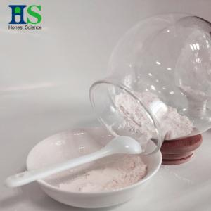 Buy cheap DMF Documents CPC 90% Chondroitin Sulfate Sodium For Joint Health product