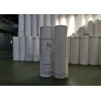 Buy cheap White Basement Waterproofing Membrane Moisture Damage Protection DWD 120 product