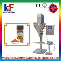 Buy cheap Semi Automatic Powder Weighing and Filling Machine,Auger Filling Machine from wholesalers