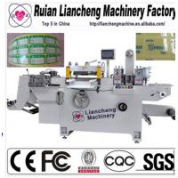China Liancheng New automatic die cutting machine/paper die cutting machine/label die cutting ma wholesale