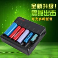Buy cheap EFAN IMR 6 Slot 18650 Charger , Fast Charge Battery Charger Plug In Connection product