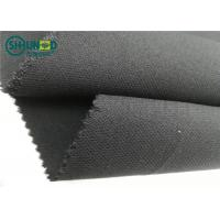 Buy cheap Medium Weight 76gsm Twill Weave Interlining Fabric with PA double dot product