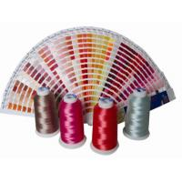 Buy cheap Mercerizing Cotton Embroidery Thread ( 120D/ 2) product