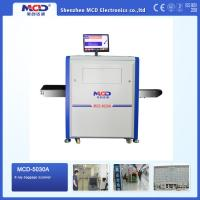 Buy cheap Automatic Sensor Airport Security Detector Widely Used For Shopping Mall from wholesalers