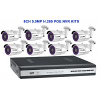 Buy cheap 8CH 5.0MP H.265 POE NVR KITS With Waterproof Bullet IP IR Camera from wholesalers