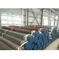 Buy cheap Welded SSAW ERW Steel Incoloy Pipe 17.1-1422mm OD Size CE / ISO Certificated product