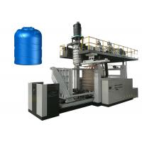 Buy cheap 12 * 6 * 8.5m Plastic Moulding Machine , 3000L Two Layer Extruder Blowing Machine  product