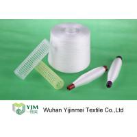 China 100% Bright Virgin Raw Polyester Spun Yarn Ne 60/2 For Thin Fabric With Plastic Core on sale
