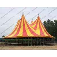 Buy cheap Yellow / Red Outdoor Event Tent PVC Roof Covering High Peak Used For Open - Air Party from wholesalers