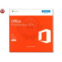 Buy cheap Office 2016 pro plus 1 DVD + 1 Key Card Retail Version software product