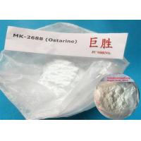 Buy cheap Fat Burning Weight Loss SARM steroid Enobosarm ostarine MK-2866 CAS 401900-40-1 product
