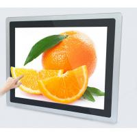 Buy cheap IP65 Touch Screen Monitor from wholesalers
