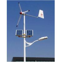 All Kinds of Solar Wind Street Lights LK-60WP