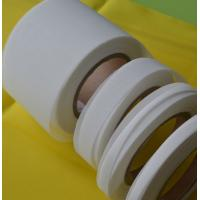 Buy cheap Narrow Liquid Filter Bags 2cm - 70cm ,100 Micron Polyester Filter Bag product