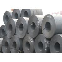 Buy cheap SG295 Hot Rolled Steel Coil JIS G3116 Standard 2.50mm*1070mm for lpg gas from wholesalers