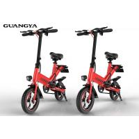 Quality 14 Inch Electric Folding Bike Lightweight Environmental Protection Energy Saving for sale