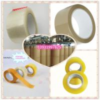 Buy cheap China manufacturer Good supplier waterproof Bopp clear packing adhesive tape for carton pacckaging product