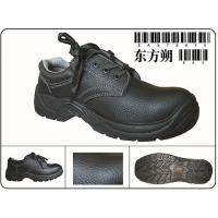 Buy cheap Safety shoes steel toe cap steel plate split leather product