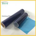 Buy cheap 316 / Film protecteur résistant de la plaque d'acier 201 d'éraflure inoxydable de film protecteur product