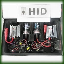 Buy cheap HID xenon kits H4-2 bulbs with ballast DC 12V 35W product