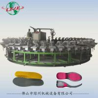 Buy cheap Double color outsole shoe making machine for PU polyurethane product
