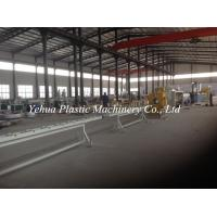 Buy cheap hdpe pe heat insulation pipe fabrication machine manufacturing plant with price from wholesalers