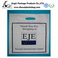 Buy cheap Small Garment HDPE Fashionable Plastic Shopping Bags , 100mm - 1500mm Length product