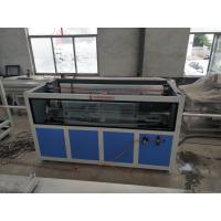 Buy cheap PVC UPVC Water Supply Pipe Production Line , PVC Plastic Pipe Extrusion Machinery from wholesalers