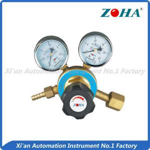 Buy cheap Cutting Machine Air Pressure Reducer , Nitrogen Gas Pressure Regulator product