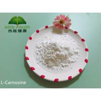 China Food Grade L-Carnosine Nutrient Ingredients , Anti Aging Nutritional Supplements on sale