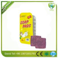 Buy cheap kitchen cleaning steel wool soap pads for sale product