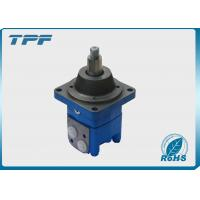 High torque low speed motor popular high torque low for High speed hydraulic motors for sale