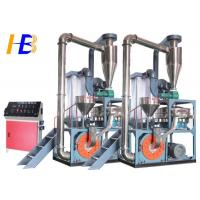 China Synthetic Rubber SBR Rubber Grinding Machine Improve Particle Size Distribution Available on sale
