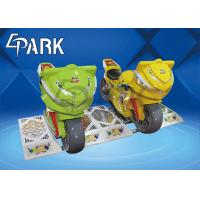 Buy cheap Attractive Motorcycle Kiddie Ride Machine  /  1 Player Kids Game Machine product
