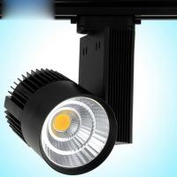 Buy cheap 30W COB Led Track Light High Power Spotlight for Shop Clothing store track Spot Lighting High Bright Wholesale price product