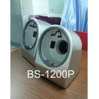 Buy cheap Magic Mirror Skin Analysis System BS-1200P product